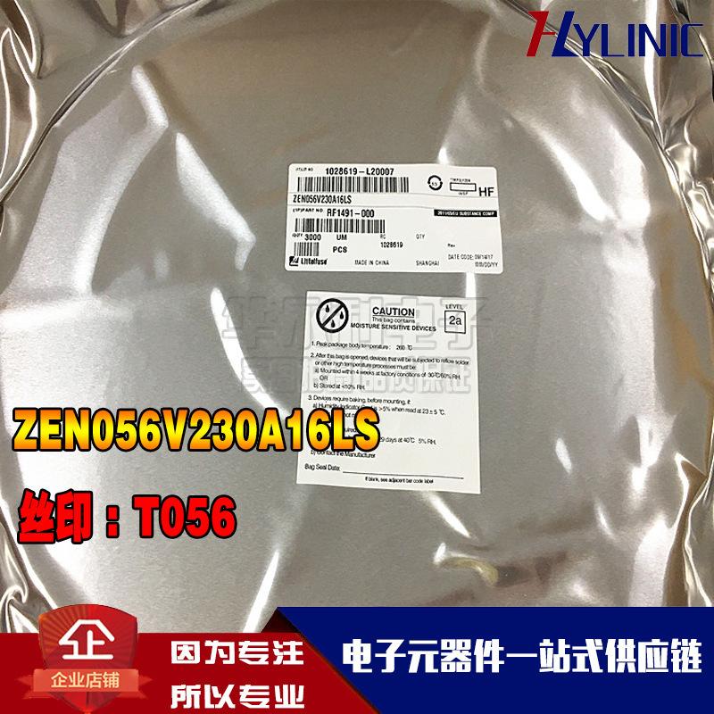 静电抑制二极管 ZEN056V230A16LS  5.6V