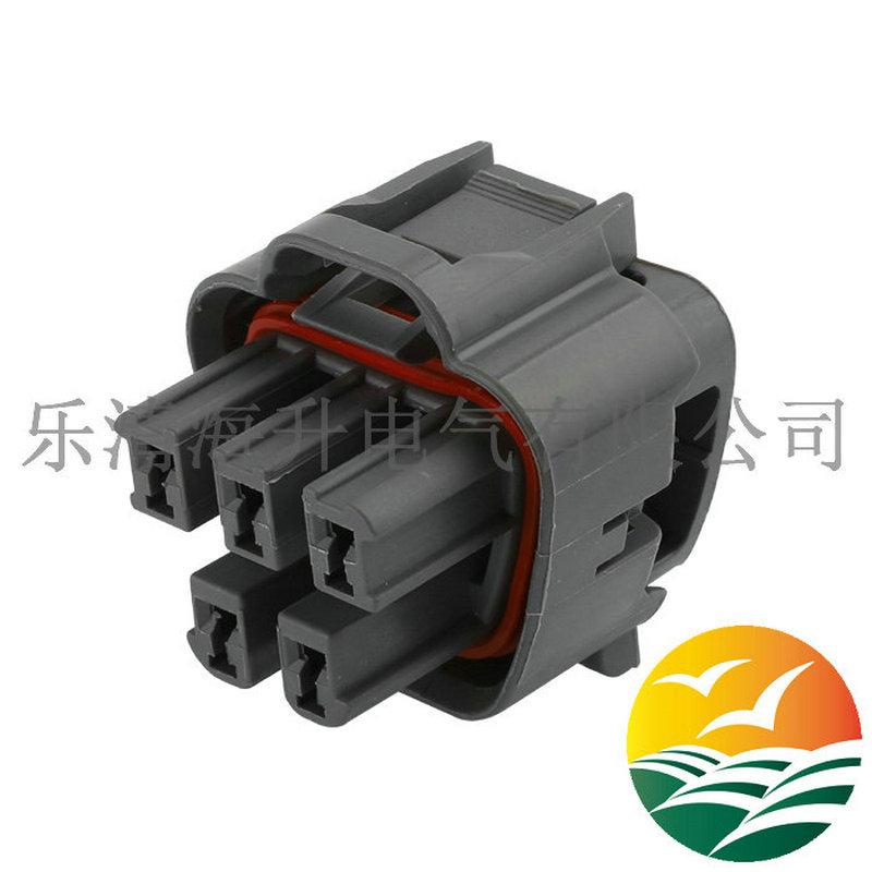 5孔连接器接插件MG641521-4