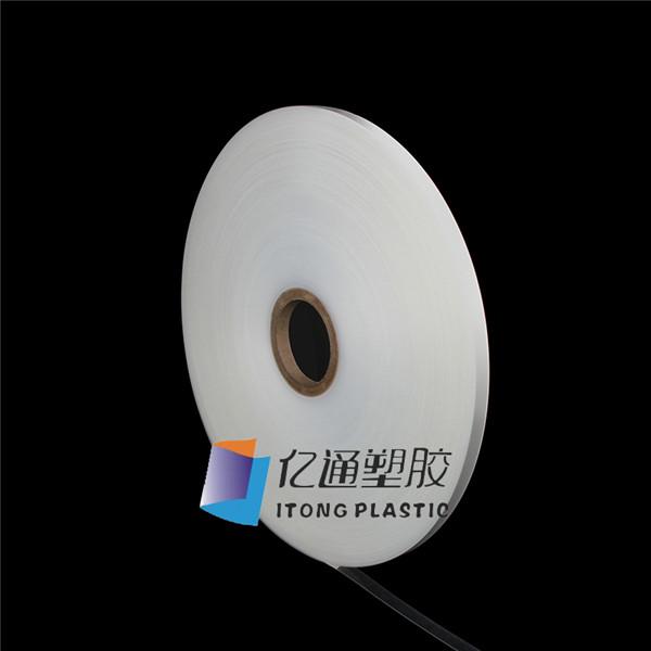 亿通塑胶 义乌ps白色哑光片材 ps白色哑光片材直销价