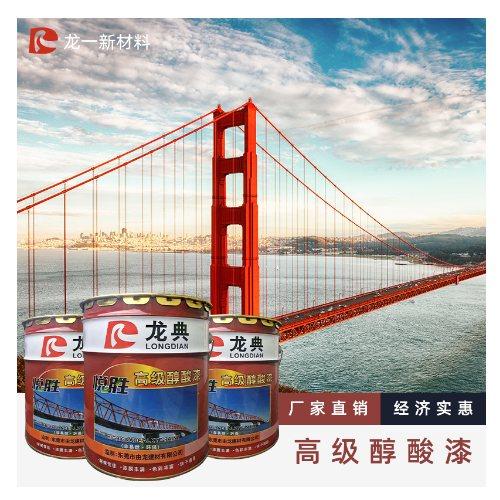 醇酸漆供应商 东莞醇酸漆批发 由龙建材 醇酸漆公司