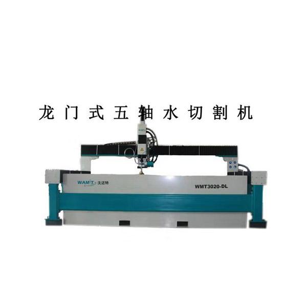 水刀切割机制造商 沃迈数控 复合材料水刀切割机报价