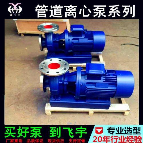 飞宇泵业 耐腐蚀自来水增加泵配件 自来水增加泵批发
