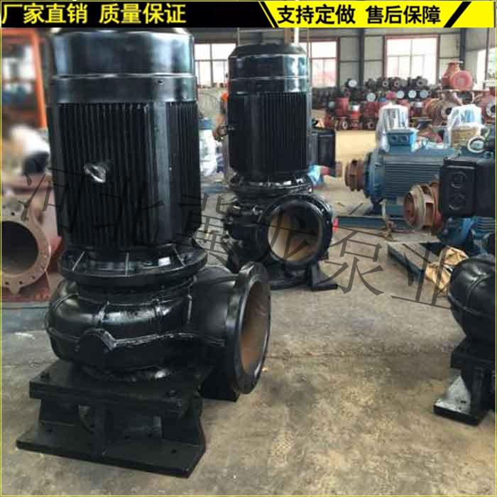 耐高温离心排污泵供应商 微型离心排污泵 河北冀龙泵业