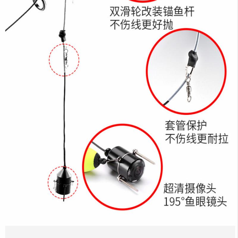 探鱼器可视水下摄像头钓鱼高清可视水底锚鱼竿