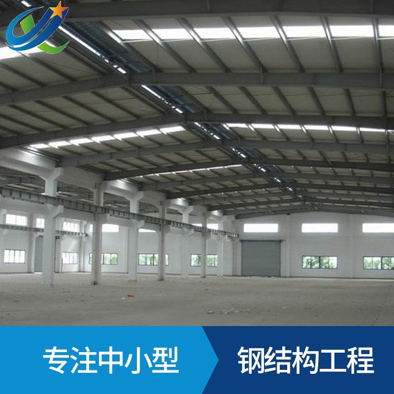 广东钢结构工程-钢结构铁皮房大型仓库铁棚搭建