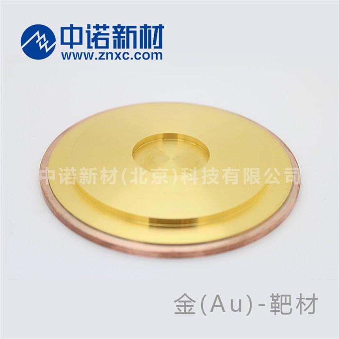 高纯金属金锗镍合金 金锗镍合金供应 中诺新材