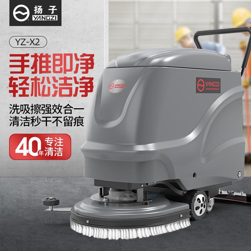 浙江驾驶式洗地机 可买可租
