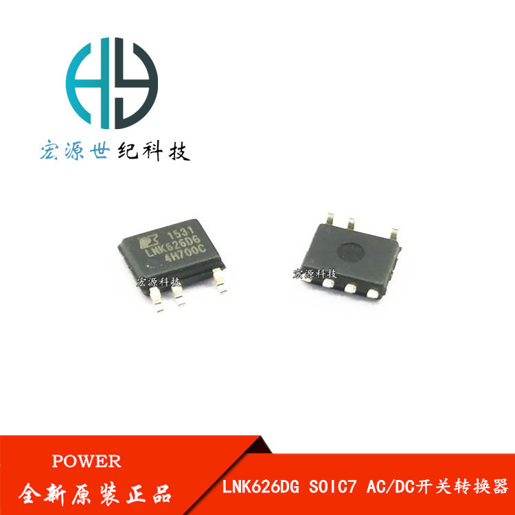 LNK626DG SOIC7 开关电源芯片