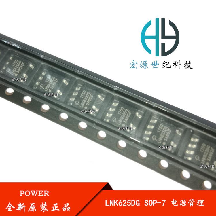 LNK625 LNK625DG 貼片 SOP-7 電源管理芯片