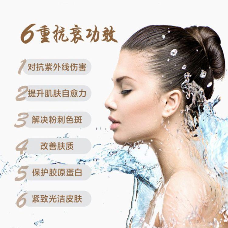美容院专用碧萝芷原液抗衰去皱每天白原液OEM加工
