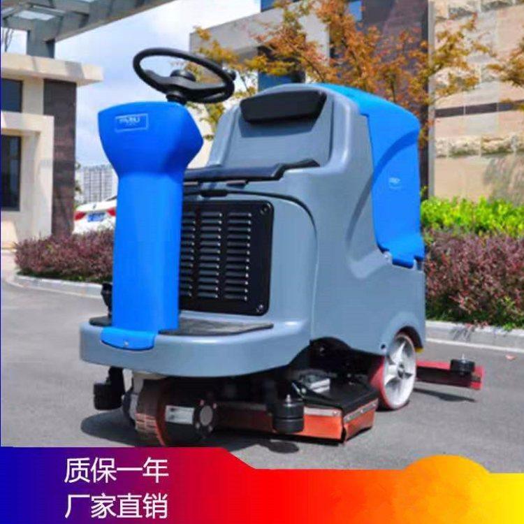 物业电瓶式洗地机 工业多功能洗地机 山东瑞立
