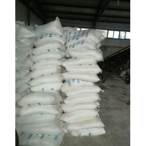 鼎源 副产元明粉规格 副产元明粉含量 专业生产元明粉成分