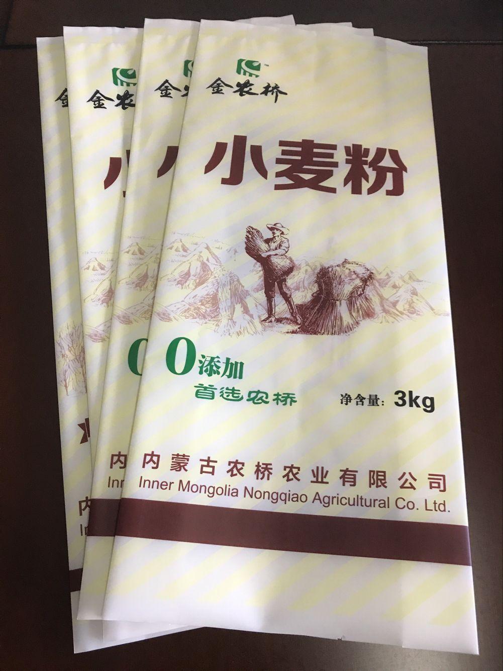 威海定制面粉包装袋手提袋 面粉粉包装袋 各种规格可定做