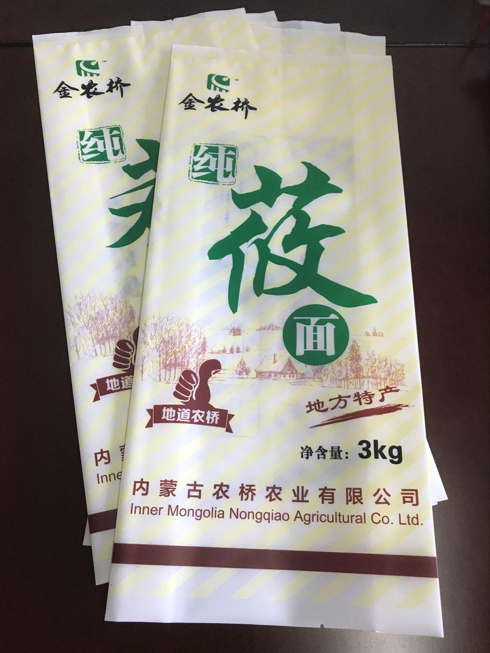 山西通用面粉包装袋定制 莜麦粉包装袋 定制印刷 多彩多样