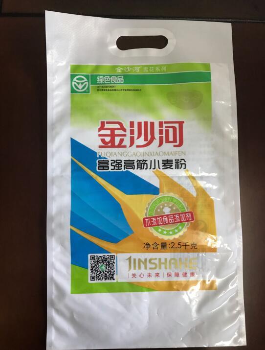 济宁面粉包装袋手提袋 莜麦粉包装袋 定制印刷 多彩多样