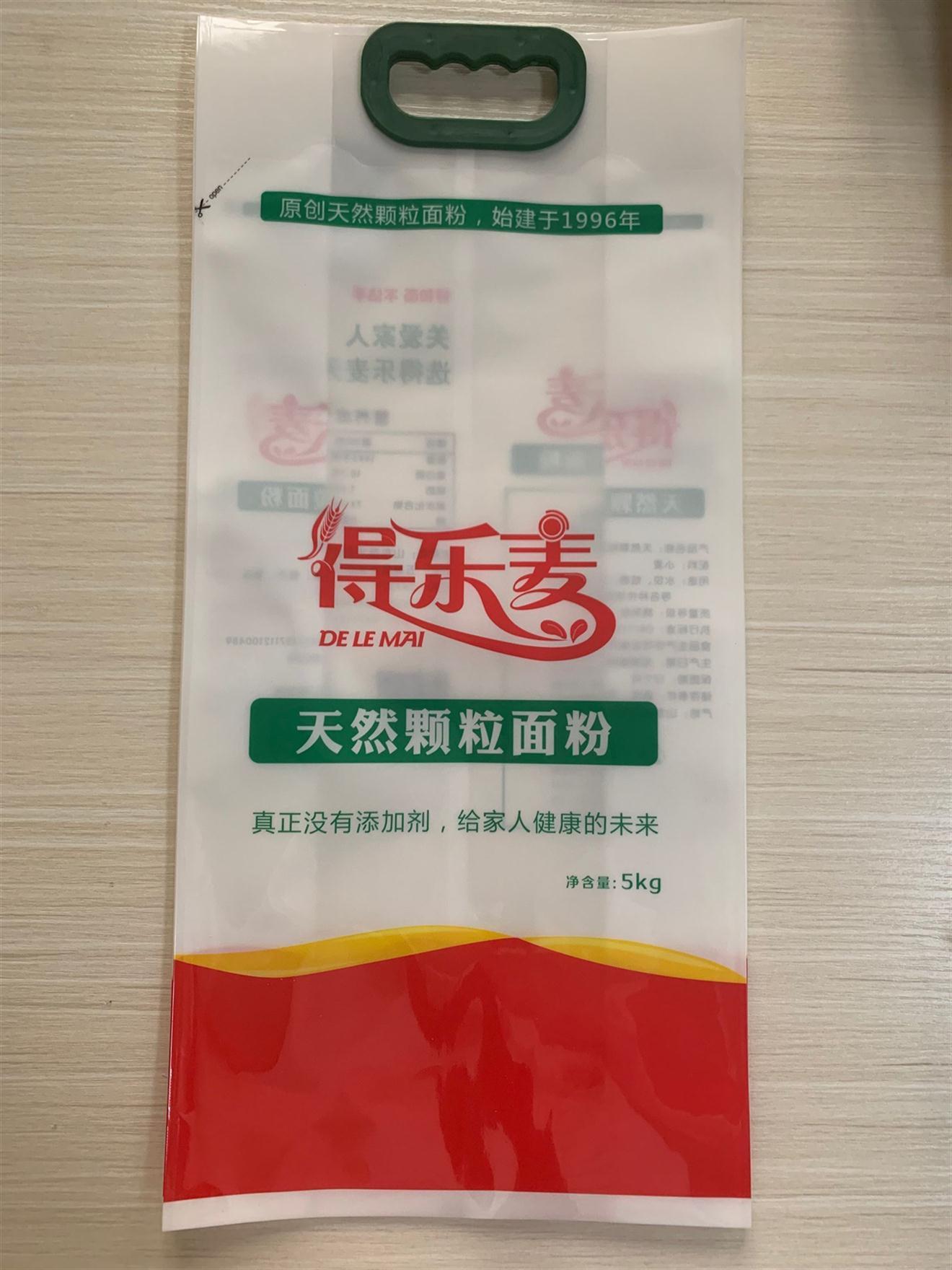 安康定做面粉包装袋手提袋 石磨面粉包装袋 定制印刷 多彩多样