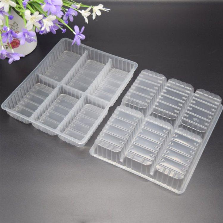 聚丙烯吸塑盒定制 乐源 多格吸塑盒定制 单格吸塑盒销售