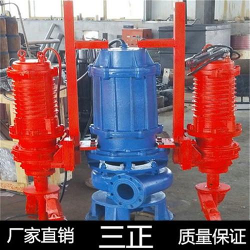 船用洗沙泵制造 三正 环保洗沙泵护板 专业洗沙泵制造