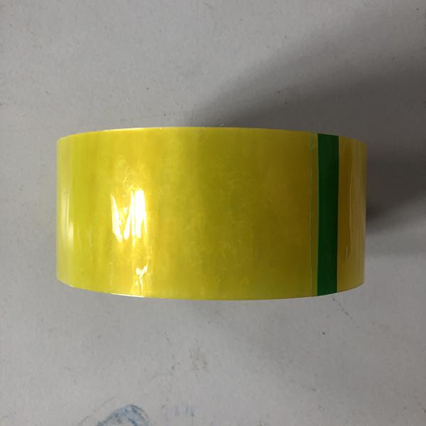 封口透明封箱胶带批发价 全达包装 封口透明封箱胶带定做