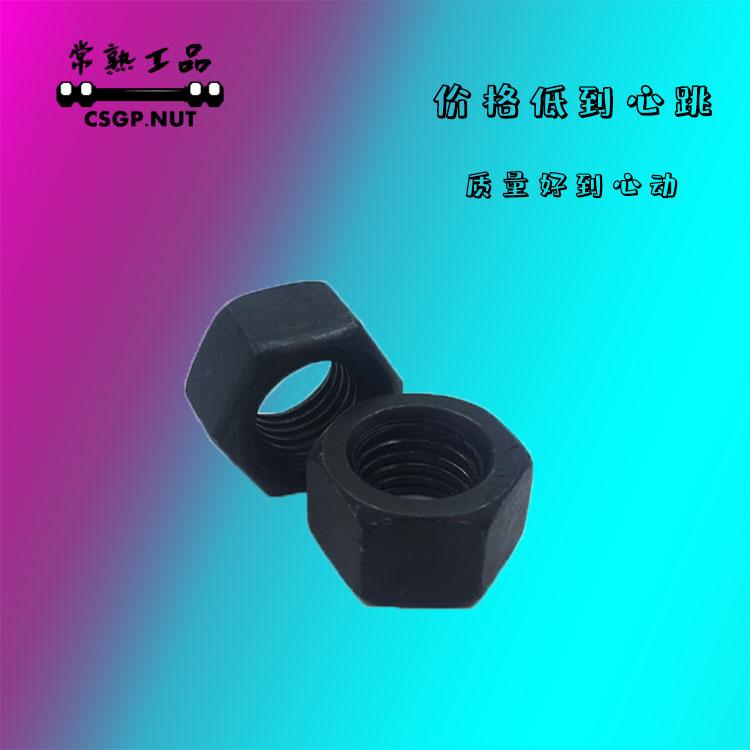 镀锌化工螺母 工品五金制品 10级化工螺母批发