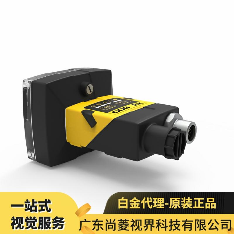江门2D视觉检测系统 尺寸检测