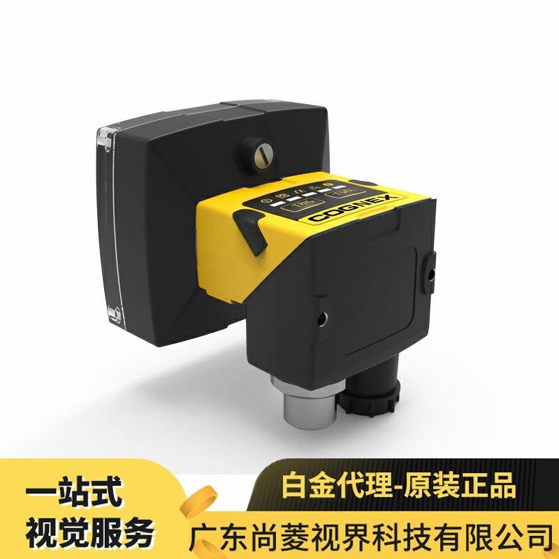 惠州2D视觉检测系统 有无检测