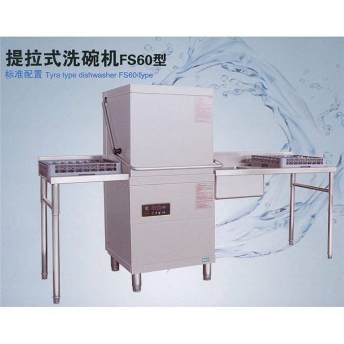 传送式洗杯机定制 新型洗杯机订做 大型洗杯机品牌 福莱克斯