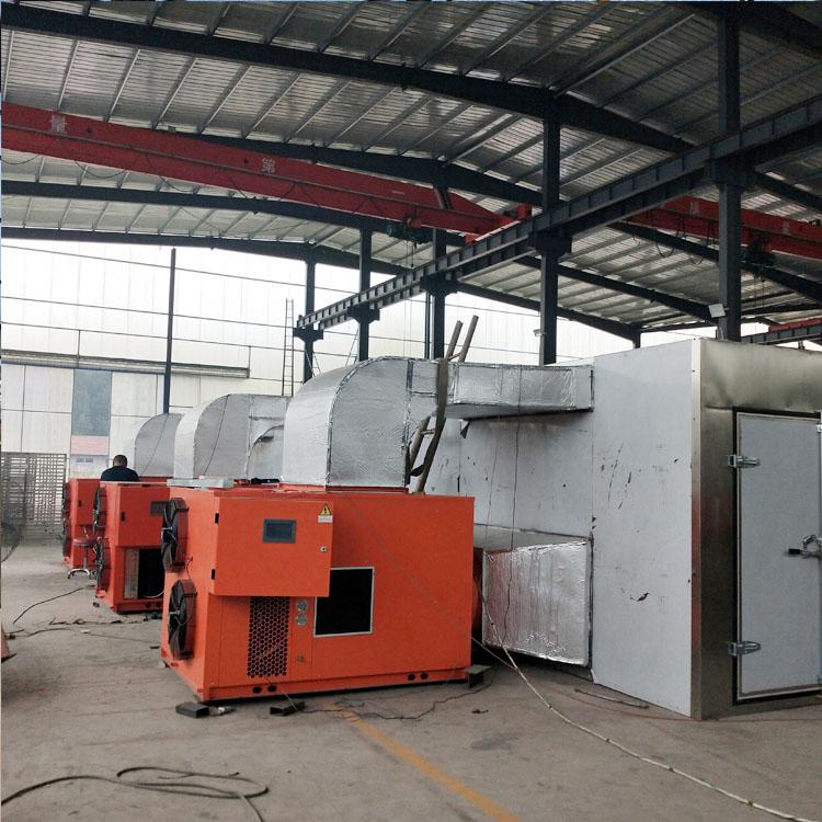 牛肉干热泵干燥机厂家空气能热泵干燥机器 志和机械