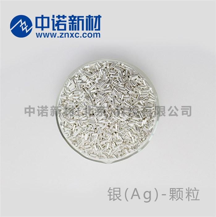 银靶材 高纯银靶材 银靶 银靶现货 中诺新材 银靶价钱多少 高纯银靶报价