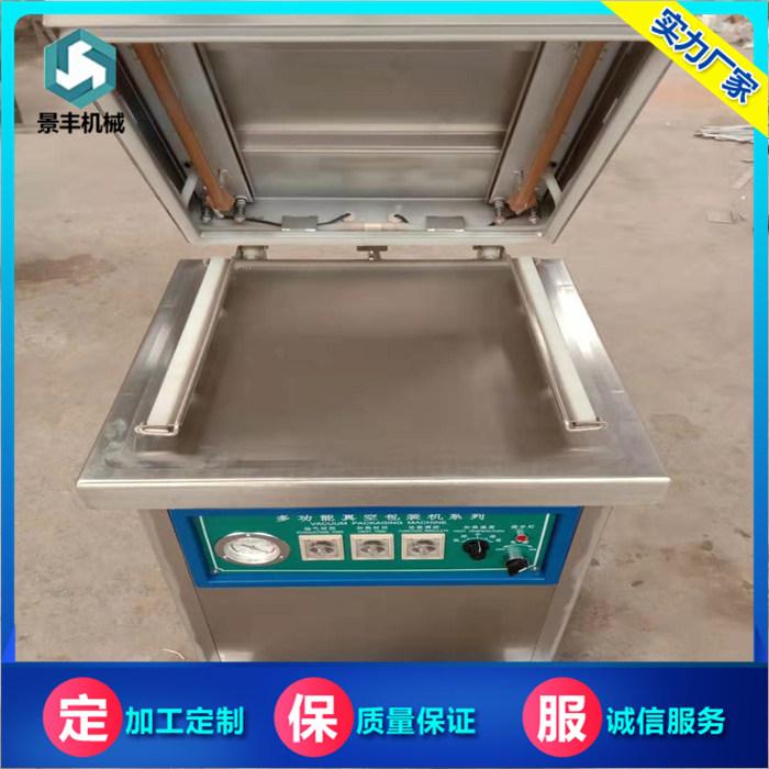 景丰食品机械 小型立式包装机 熟食立式包装机