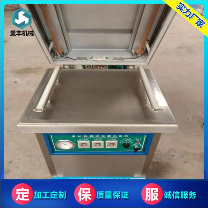 景丰食品机械 熟食立式包装机 立式立式包装机