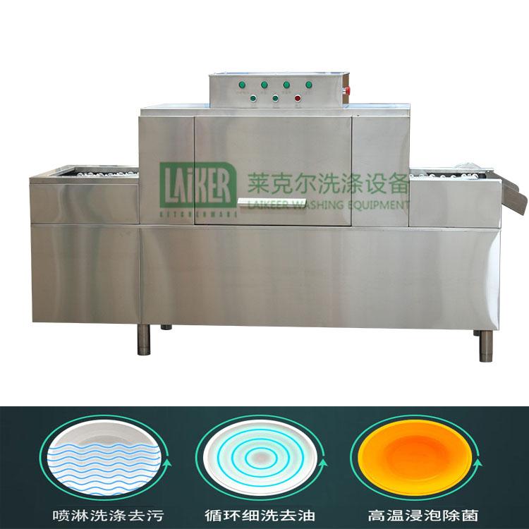 长龙式小型洗碗机流水线定制 莱克尔 平铺式小型洗碗机流水线订做