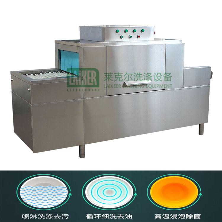洗碗机定制 长龙式洗碗机定做 莱克尔 喷淋式洗碗机定制