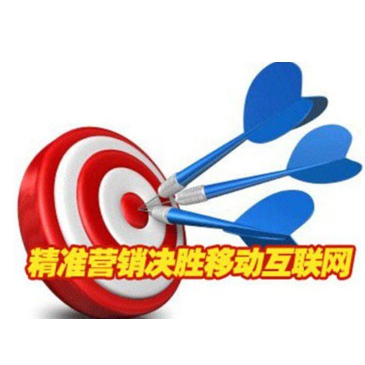 襄樊网站建设套餐 南漳网站建设 宜城网站建设服务中心
