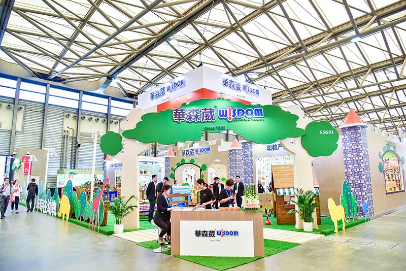 广州教育装备展