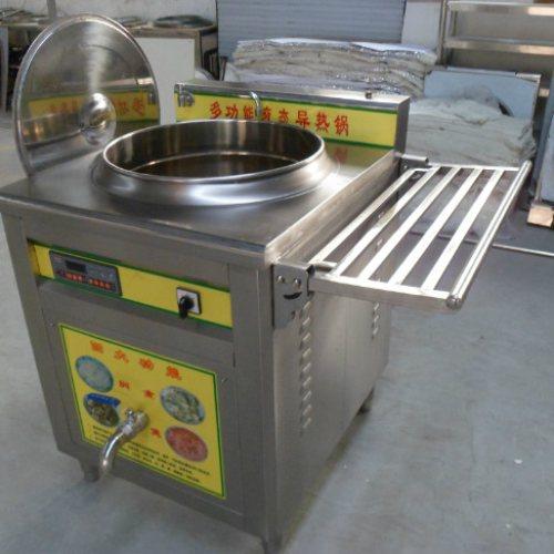 科瑞特 定做多功能液态导热锅定做 多功能液态导热锅