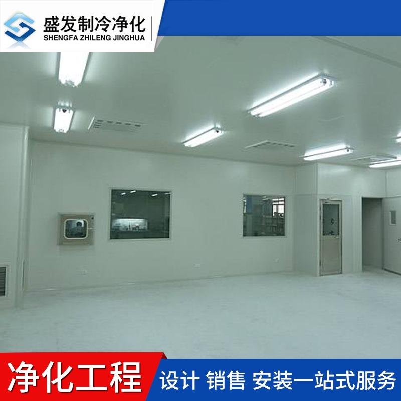 承接塘厦无尘室车间工程 三十万级无尘室机电设备设计施工