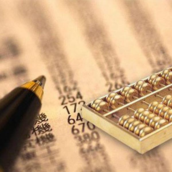 百企慧 专业税收筹划收费标准 临沂税收筹划推荐