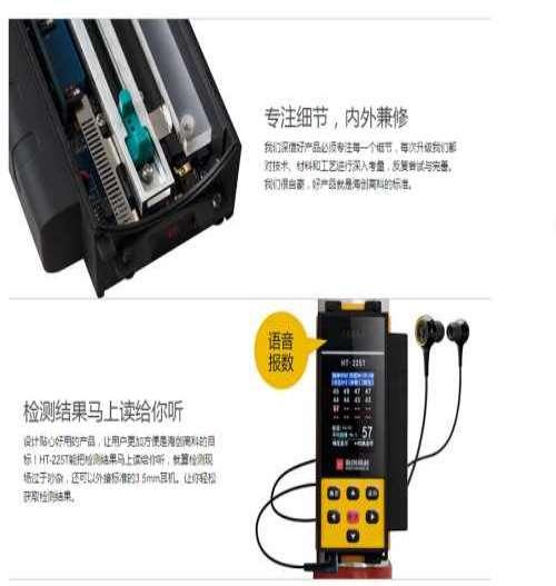 金华楼板厚度测量仪出售 海创高科