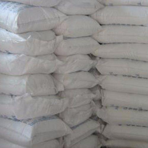进口十八胺供应商#供应十八胺批发&金隅化工优质商家