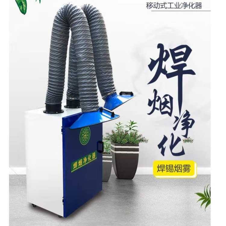 自动式焊烟净化器报价 建树林 工业焊烟净化器公司