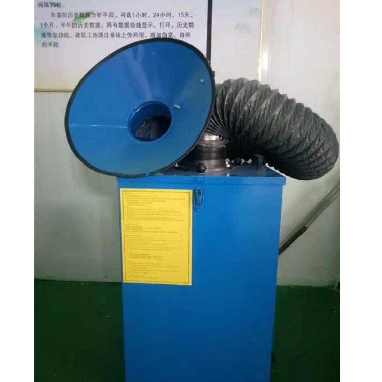 吸尘净化器型号参数 高效吸尘净化器 建树林