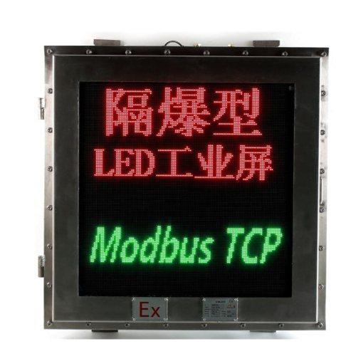 直通PLC防爆LED参数看板定做 驷骏精密设备