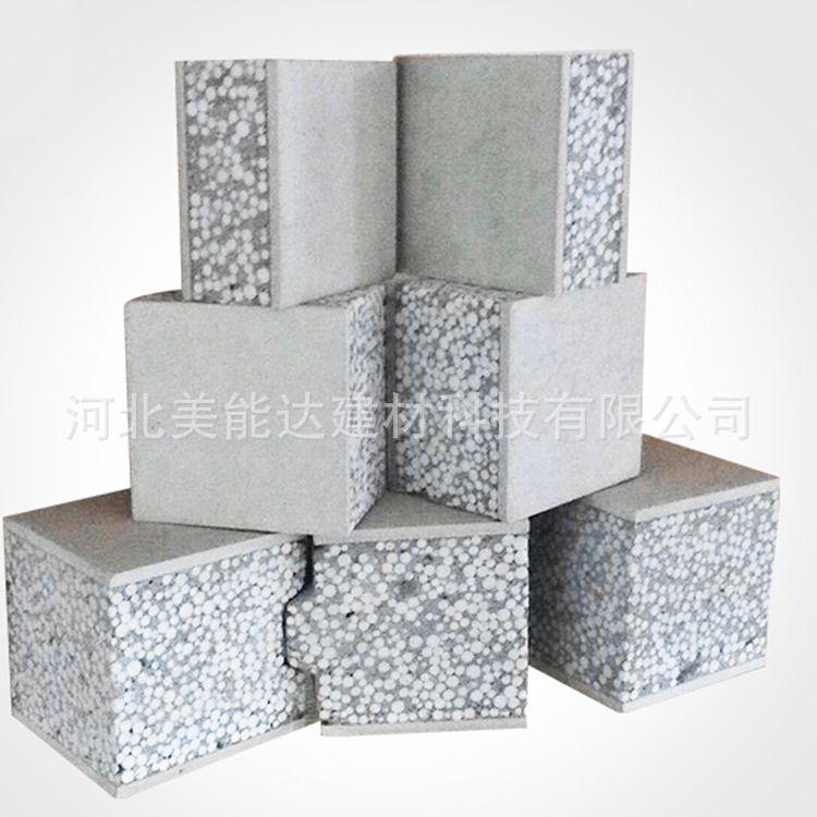 美能达供应轻质隔墙水泥发泡板 钢结构建筑轻质外墙板 水泥发泡板
