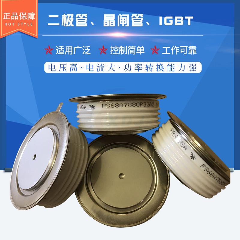 销售PRX可控硅TAS7421603DH 高性能高品质的欧洲半导体