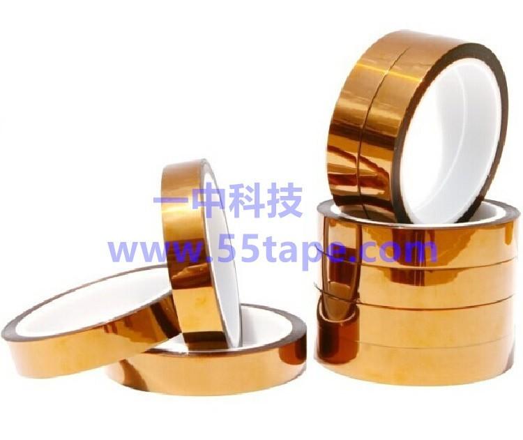 QFN胶带 晶圆封装保护胶带