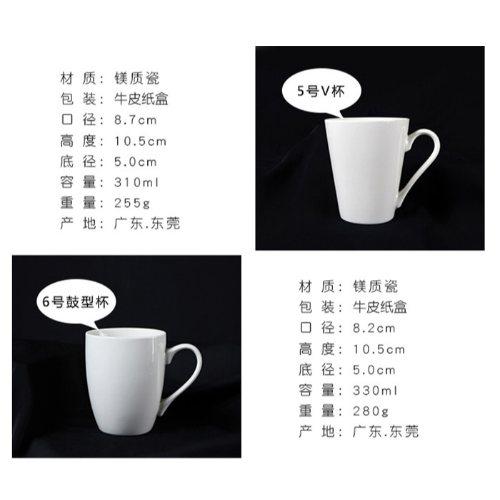 礼品陶瓷水杯定做 礼品陶瓷水杯定制 广告陶瓷水杯供应 明岳