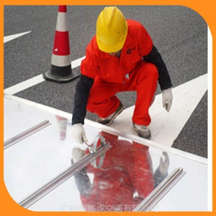 路虎交通 铝合金板小区交通标志牌供应商