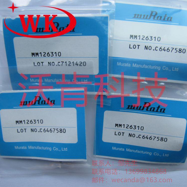 村田射频头,MM126310/MM121592,MURATA射频测试头,可过6G测试