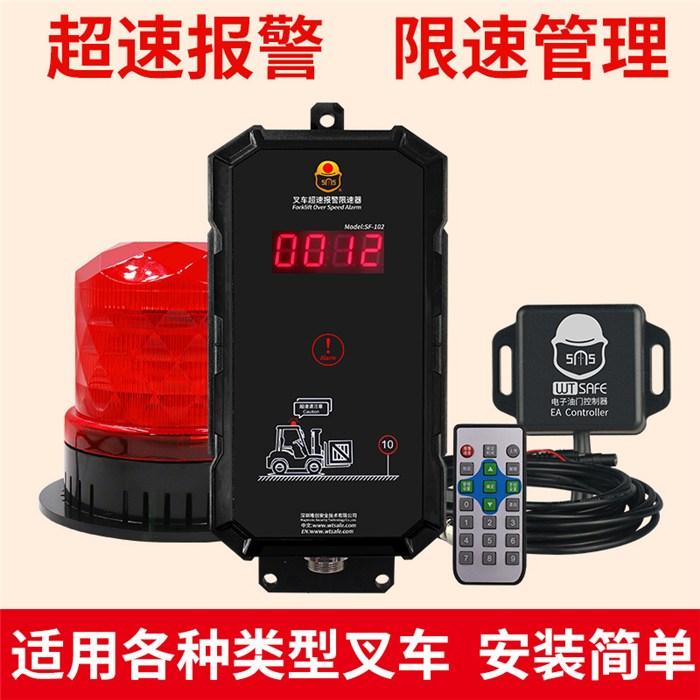 林德叉车测距报警器批发 LED大屏叉车测距报警器